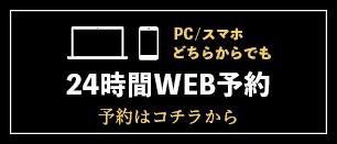 江戸川橋駅前歯科